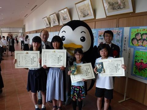 s-社会を明るくする運動表彰式.jpg