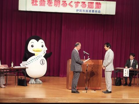 s-総理大臣メッセージ伝達.jpg