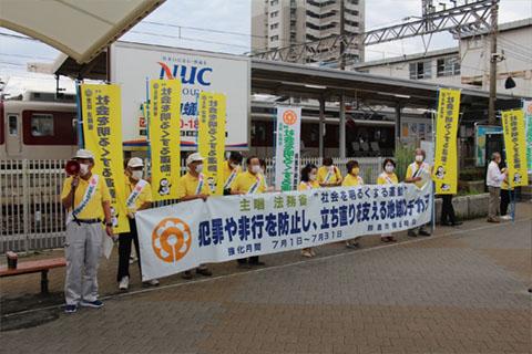 suzuka_katsudo02_2020a.jpg