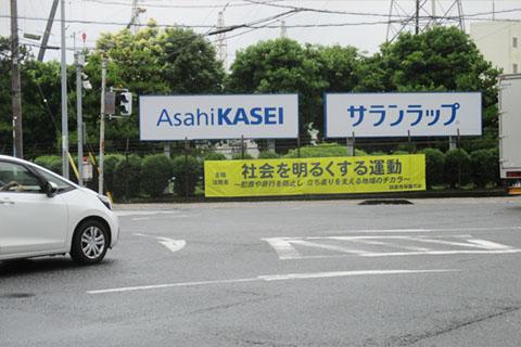 suzuka_katsudo02_2020b.jpg