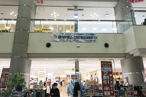 suzuka_katsudo02_2020c.jpg